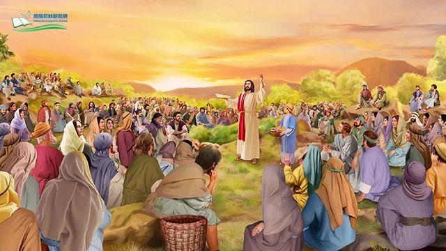 全能神教會,耶穌行的神蹟:五餅二魚給五千人吃飽