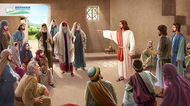 耶穌對法利賽人的斥責