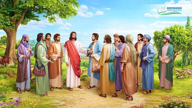 耶穌設立十二門徒