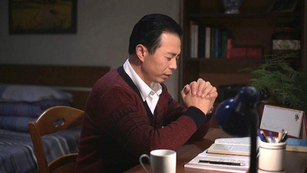 屬靈操練:與神保持正常關係的3方面實行(有聲讀物)