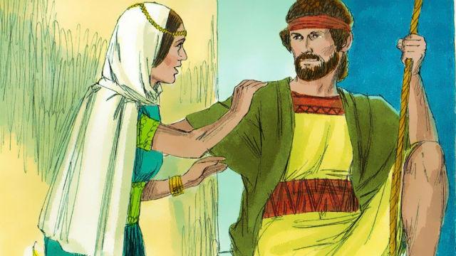 大衛,米甲,聖經人物,舊約聖經故事