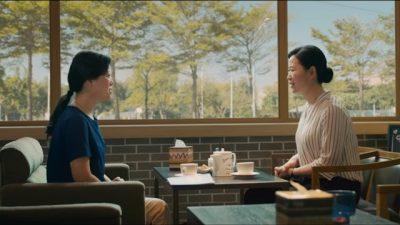 茶餐廳的對話,使她找到了擺脫臉面地位的路途