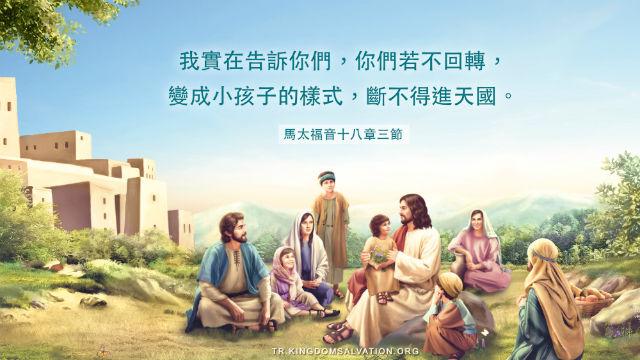 10句關於誠實人的聖經經文——成為神稱許、祝福的人